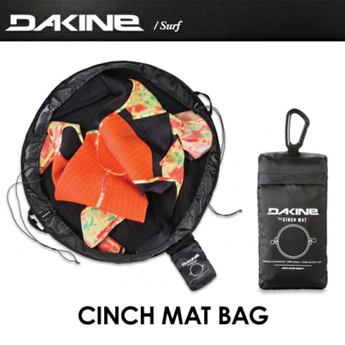 【送料無料】DAKINE,ダカイン,サーフィン,着替え,ウェットバック,ウェットバッグ,便利●CINCH MAT BAG AH237-011
