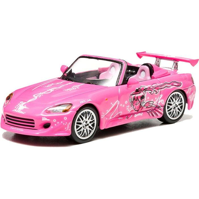 1/43 グリーンライト 2003 ワイルド・スピードX2 - 2002 ホンダ S2000 - ピンク
