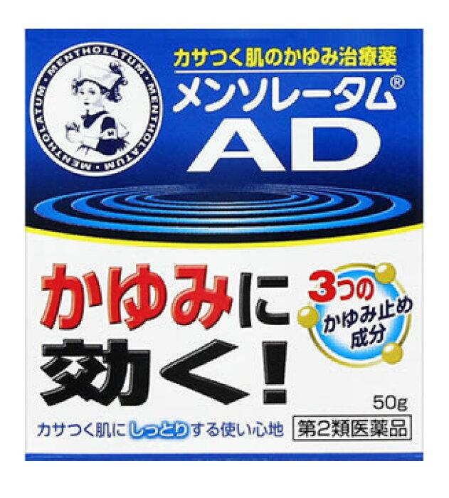 【第2類医薬品】ロート製薬 <br>メンソレータム <br>ADクリームm <br>ジャー <br>(50g) ツルハドラッグ