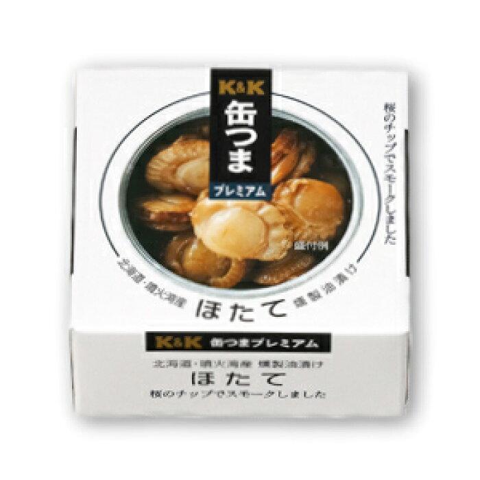 K&K 缶つまプレミアム 北海道噴火湾産ほたて 燻製油漬け 55g 【缶つま 缶詰 KK ほたて 帆立 つまみ】《あす楽》