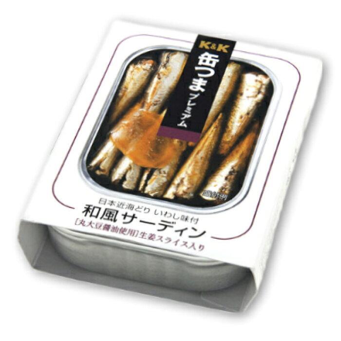 K&K 缶つまプレミアム 日本近海どり 和風サーディン 105g 【缶つま 缶詰 KK イワシ 鰯 オイルサーディン つまみ】《あす楽》