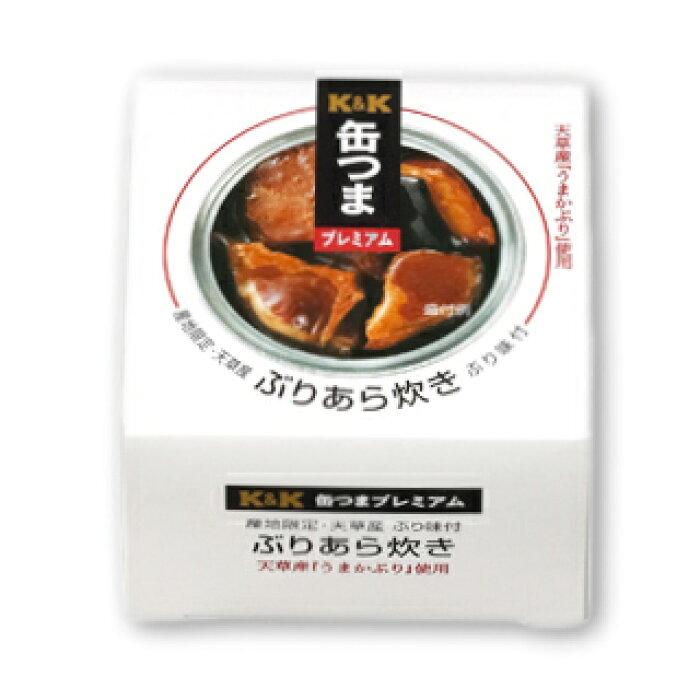 K&K 缶つまプレミアム 九州産 ぶりあら炊き 150g 【缶つま 缶詰 KK ぶり ブリ 鰤 つまみ】《あす楽》