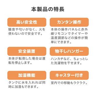 暖气电热器油冷却器加热器暖气时机更衣室洗手间漂亮的婴儿小孩宠物