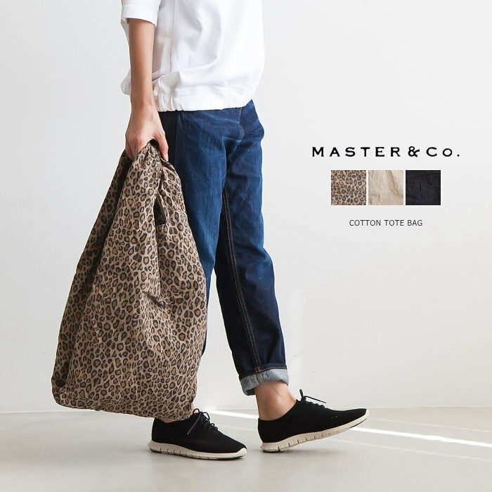 (MC080) MASTER&Co.(マスター&コー)<BR>COTTON TOTE BAG<br>(コットントートバッグ)<BR>【ゆうパケット対応可・ゆうパケット送料無料】N