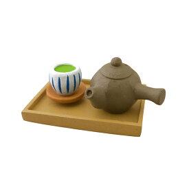デコレ DECOLE コンコンブル concombre 日本茶セット ZTM-92365