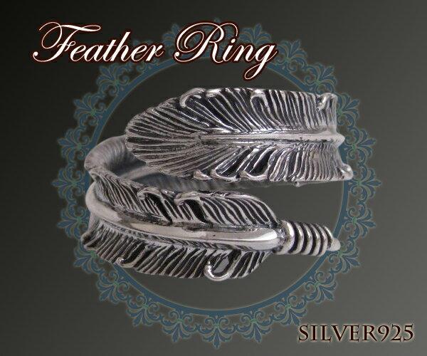 フェザーリング(3)17号フリーサイズ/羽根指輪【メイン】(メンズ)(レディース)フェザー羽根リング指輪( WING)フェザー 指輪 リング 羽根フェザーP16SEP15送料無料!
