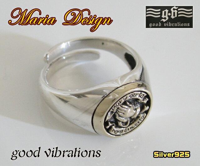 マリア good vibrations【GV】ブレイブハンドリングSV+B16号フリーサイズ/マリア指輪シルバー925銀【メイン】(人気商品)(メンズ)/good vibrationsマリア リング指輪アクセサリー(MARIA RING )goodvibrations送料無料!
