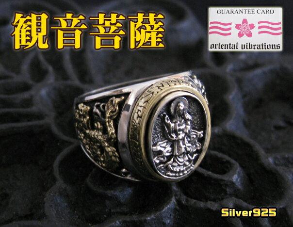 oriental vibrations【OV】観音菩薩の指輪SV+B/17号・18号・19号・20号・21号・22号・23号・24号・25号指輪シルバー925銀・和風【メイン】(メンズ)/oriental vibrationsorientalvibrations送料無料!