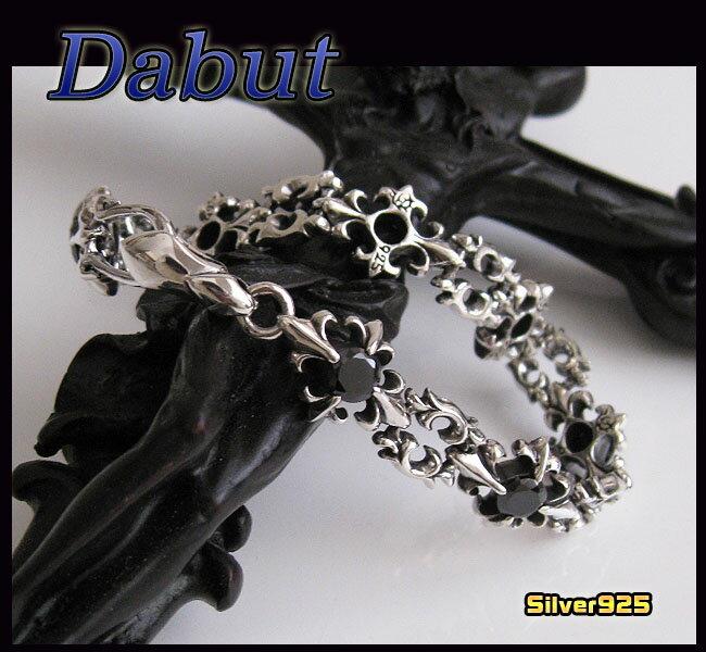 【DB】シルバーブレスレット(2)BCZ/6【メイン】シルバー925(メンズ)/【407371】(メンズ)(レディース)ブレスレット ブレス (SILVER925 BRACELET)送料無料!