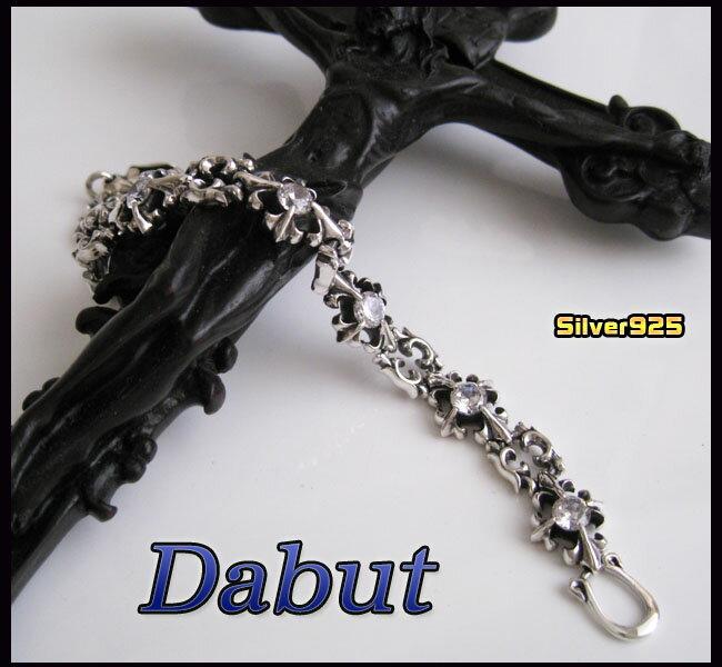 【DB】シルバーブレスレット(2)CZ/6【メイン】シルバー925(メンズ)/【407371】ブレスレット(メンズ)(レディース)【SILVER925 BRACELET】送料無料!