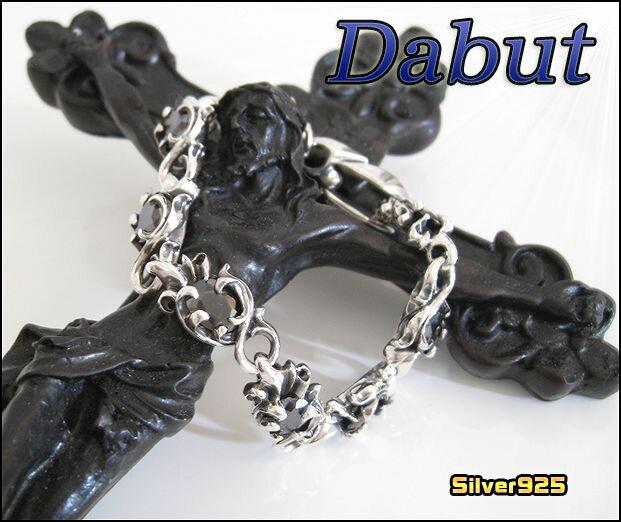 【DB】シルバーブレスレット(3)BCZ【メイン】(メンズ)/【407371】送料無料!