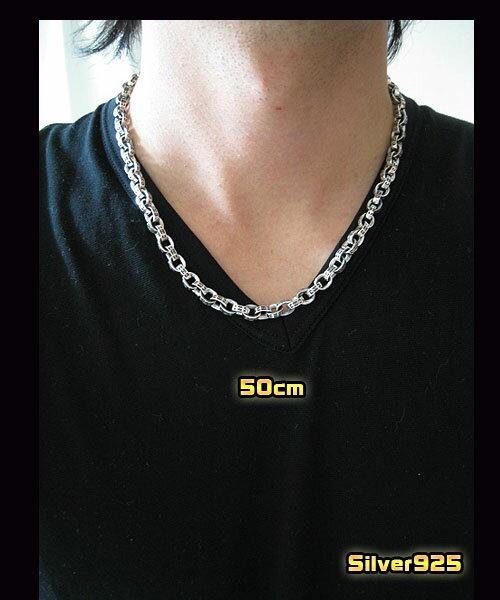 【S&A】極太チェーン(2)シンプル50cm/【メイン】シルバー925(人気商品)/ネックレス(メンズ)(レディース)シルバー925シルバーチェーン送料無料!