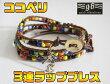 【GV】アフリカンビーズ3連ラップブレスレット/真鍮・本革(新商品12月)【メイン】