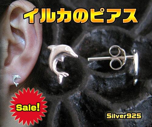 小さなイルカのピアス(1)2個セット/動物ドルフィンシルバー925銀新商品12月【メイン】