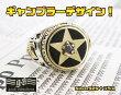 【GV】ギャンブラーの指輪(1)SV+B17号・19号・21号・23号・25号