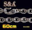 【S&A】極太チェーン(2)シンプル60cm/(新商品9月から)【メイン】長めシルバー925銀