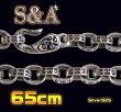 【S&A】極太チェーン(2)シンプル65cm/(新商品9月から)【メイン】長めシルバー925銀