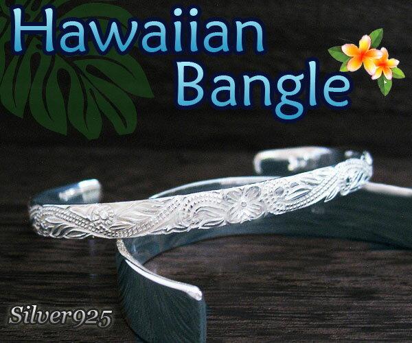 ハワイアンバングル(4)