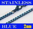【ステンレス】ベネチアンチェーン青色2mm選択可45cm・50cm・60cm