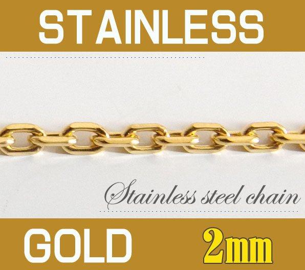 ステンレス・金色・4面カットあずきチェーン2mm選択可40cm・45cm/【メイン】(新品11月)ゴールドPVDコーティング金属アレルギー対応サージカルステンレス製316L