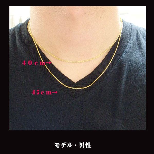ステンレス・金色・平あずきチェーン1.1mm選択可40cm・45cm/【メイン】(新品11月)ゴールドPVDコーティング金属アレルギー対応サージカルステンレス製316L