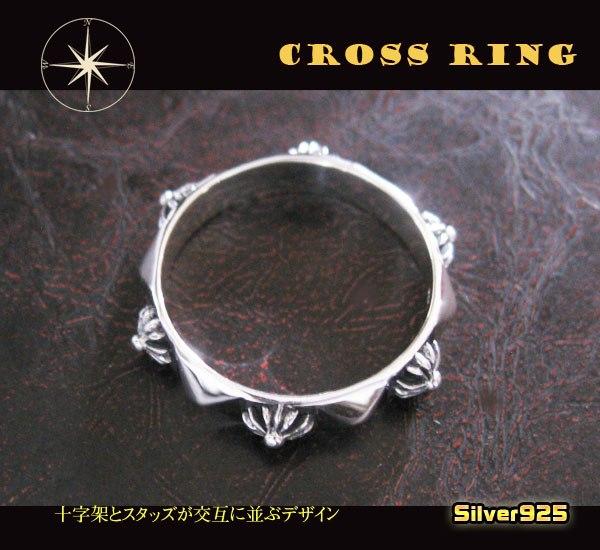 十字架 クロスリング(3)09号・11号・13号・15号・17号/(メイン)シルバー925銀指輪・リング十字架クロス 指輪 リング 十字架送料無料!