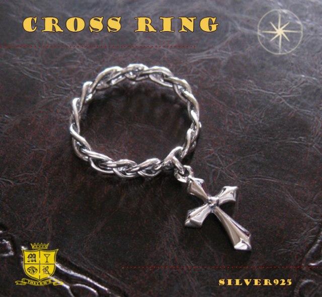 十字架が揺れる指輪(1)05号・07号・09号・11号・13号・15号・17号・19号・21号・23号/【メイン】シルバー925製指輪リング銀十字架クロス送料無料!