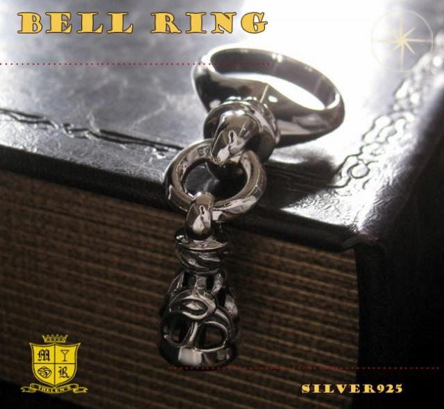 ベルが揺れる指輪(1)05号・06号・07号・08号・09号・10号・11号・12号・13号・14号・15号・16号・17号・18号・19号・20号・21号・22号・23号・24号・25号・27号/【メイン】指輪リング鈴送料無料!クレーンベル スウィング