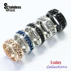 ステンレス リング(24)チェーン付 選択可 銀色 青色 黒色 ピンクゴールド メイン サージカルステンレス 316L 指輪 送料無料 金属アレルギー対応