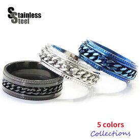 ステンレス リング(31)チェーン付 黒色 銀色 青色 メイン サージカルステンレス 316L 指輪 送料無料 シンプル 金属アレルギー対応 ニッケルフリー