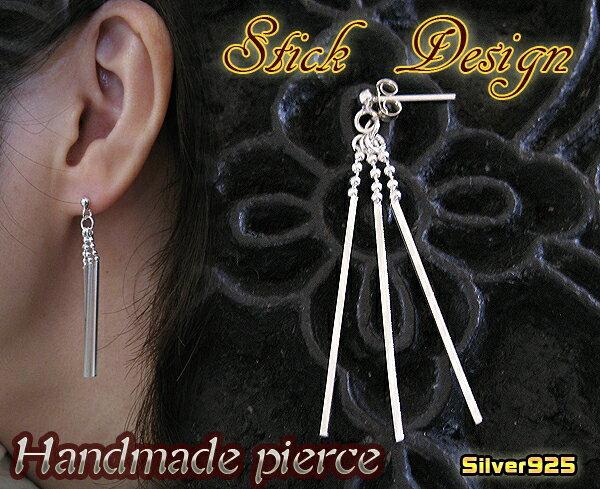 スティックピアス(2) 片耳売りです!【メイン】1個だけの価格なので、両耳必要でしたら2個ご購入ください・シルバー925銀シルバーピアス(人気商品)(レディース)/送料無料!