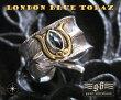 goodvibrations【GV】ロンドンブルートパーズフェザーリング(1)SV+B13号フリーサイズ/(メイン)(新品529)羽根フェザーリング指輪シルバー925・水色天然石銀送料無料