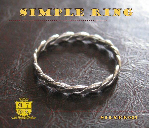 シンプルリング(4)03号・04号・05号・06号・07号・08号・09号・10号・11号・12号・13号・14号・15号・16号・17号・18号・19号・20号・21号・22号/(メイン)シンプルな指輪 シルバー925銀指輪 ピンキーリング レディース メンズ 女性送料無料!
