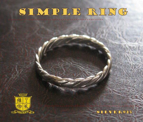 シンプルリング(6)07号・08号・09号・10号/(メイン)(新品529)シルバー925銀指輪ピンキーリングレディース女性送料無料!