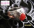 【OV】カレッジリング風赤サンゴの指輪17号・19号・21号/(メイン)赤珊瑚・金魚