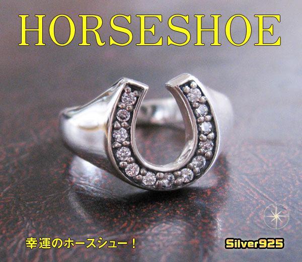 ホースシュースモールホースシューリング(1)CZ03号05号07号09号11号13号15号メイン馬蹄蹄鉄ホースシューリングピンキーリング指輪リングバレンタイン2019送料無料おしゃれメンズレディースピンキーリング