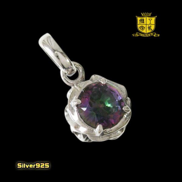 ミスティッククォーツのペンダント(1)/【メイン】シルバー925銀・ネックレス・天然石ペンダント