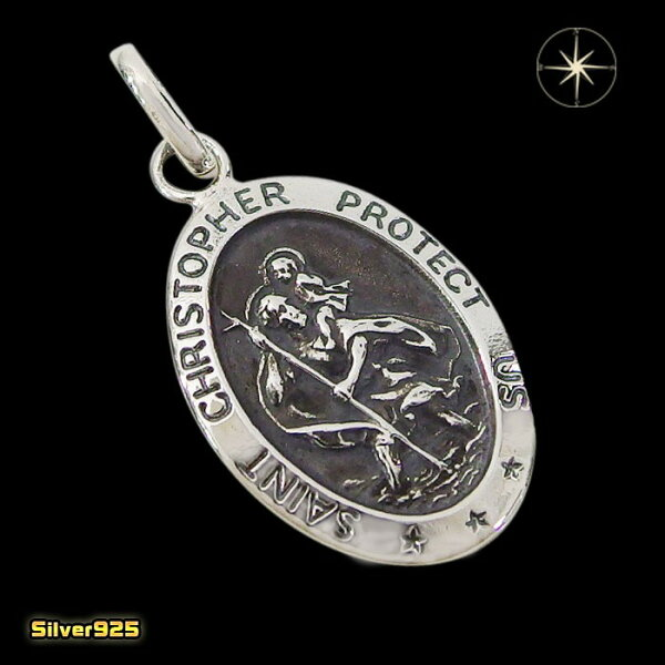 セントクリストファーのプレートペンダント(1)/(メイン)・シルバー925銀・ペンダント・神話・メダイ・ネックレス