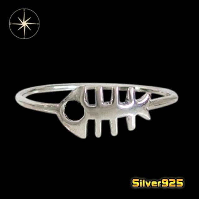 今だけ!魚の骨の指輪(1)05号06号07号08号09号10号11号12号13号14号15号16号17号18号19号20号21号/【メイン】シルバー925銀レディースメンズ指輪・リング送料無料!