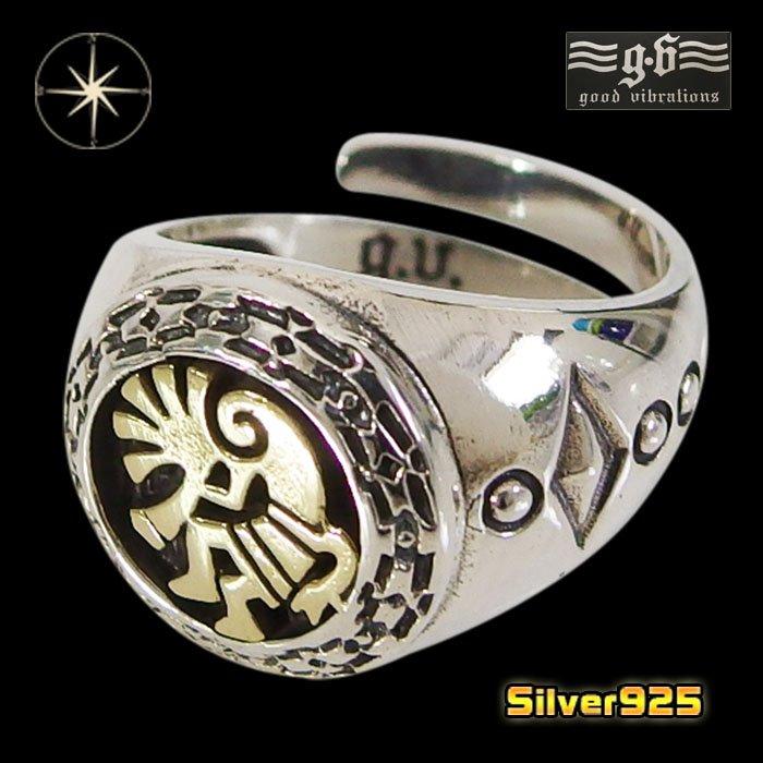 ココペリ good vibrations【GV】ココペリの指輪(4)SV+B21号フリーサイズ/【メイン】 ネイティブイーグル 精霊ココペリ メンズ 指輪 シルバー925銀 goodvibrations
