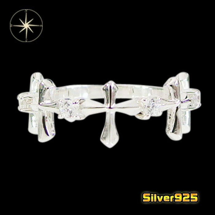 今だけ!十字架 クロスリング(10)CZ11号・12号・13号・14号・15号/【メイン】 十字架 クロス 指輪 レディース シルバー925銀 レディース メンズ