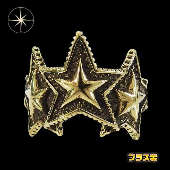 10OFブラススターリング(1)21号フリーサイズ/【メイン】 星 スター 金色 メンズ 指輪 金色・真鍮製ブラス