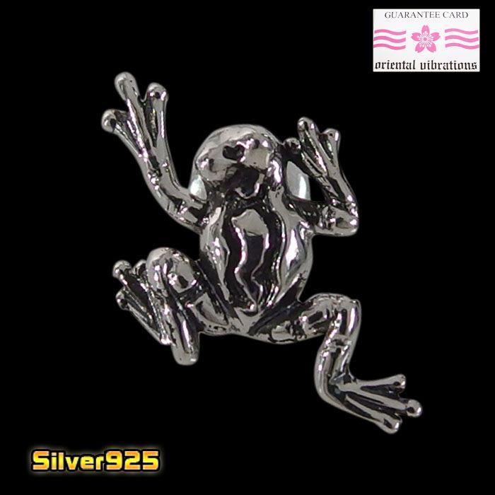 カエル oriental vibrations【OV】カエルのピアス(1)/【メイン】 蛙 和柄 ピアス シルバー925銀 orientalvibrations レディース メンズ