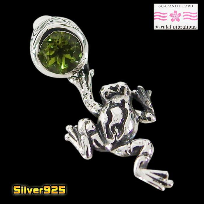 カエル oriental vibrations【OV】カエルのピアス(2)/【メイン】 蛙 和柄 ピアス シルバー925銀 orientalvibrations レディース メンズ