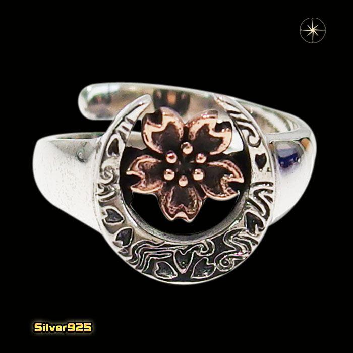 orientalvibrations【OV】桜とホースシューの指輪(1)10号フリーサイズ(メイン)シルバー925製/銀/サクラ馬蹄・蹄鉄ピンキーリング和柄メンズ・レディースoriental vibrations送料無料アクセサリー