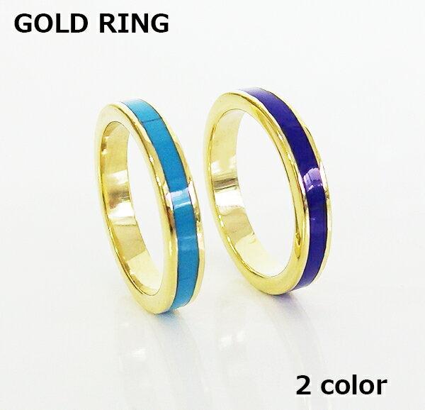 指輪 リング ターコイズ ラピスラズリ ブラス製ゴールドシンプルリング(10)05号06号07号08号09号10号11号12号13号14号15号16号17号18号19号20号21号22号23号25号 メイン シルバー925 銀 天然石 送料無料 細め レディース メンズジュエリー アクセサリー 金色 真鍮製 おしゃれ