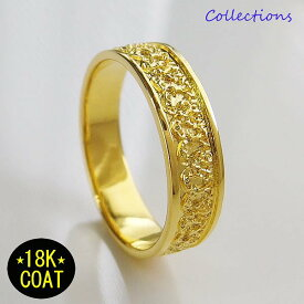 18Kゴールドコーティング アラベスクリング(6) ブラス製 (メイン) 唐草 金色 指輪 メンズ レディース