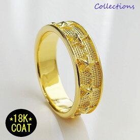 18Kゴールドコーティング スターリング(9) ブラス製 (メイン) メンズ レディース 金色 指輪