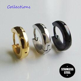 ステンレス ピアス (2) 選択可 片耳販売 金色 銀色 黒色 メイン サージカルステンレス 316L メンズ レディース フープ 金属アレルギー対応 送料無料