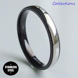 ステンレス リング(4) 黒色 メイン サージカルステンレス 316L メンズ レディース 送料無料 プチプライス ユニセックス 男女兼用